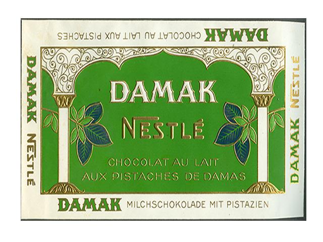 1939 Damak Çikolata Paketi