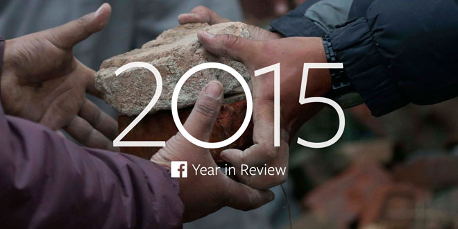 facebookta 2015 yilina damga vuran isimler 660x330 - Facebook'ta 2015 Yılına Damga Vuran İsimler