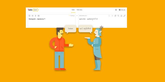 yandex artik elfce ceviri yapiyor 660x330 - Yandex, Artık Elfçe Çeviri Yapıyor